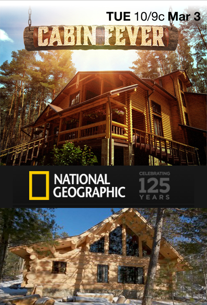 national geographic cabin fever brewster home. Black Bedroom Furniture Sets. Home Design Ideas