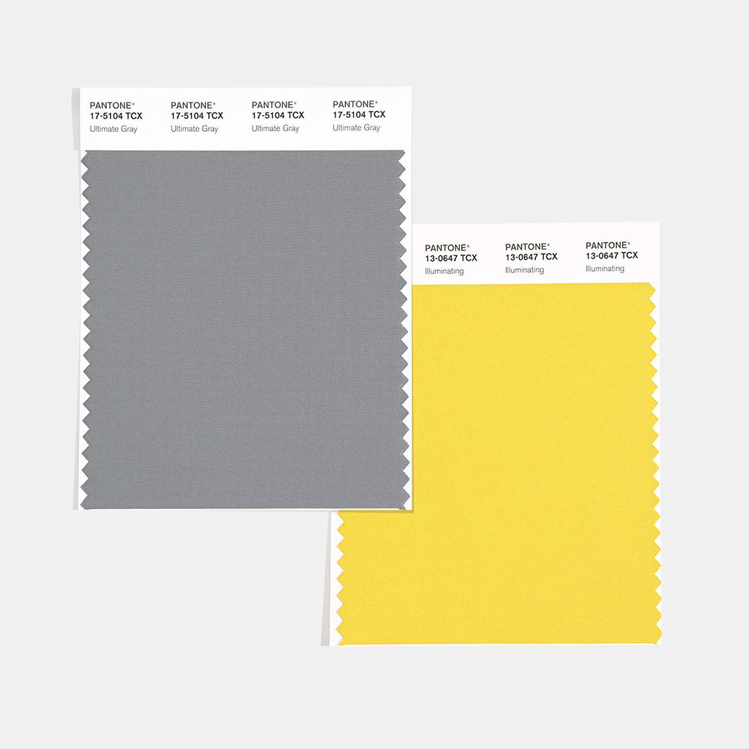 Pantone Color of the Year 2021 Swatches